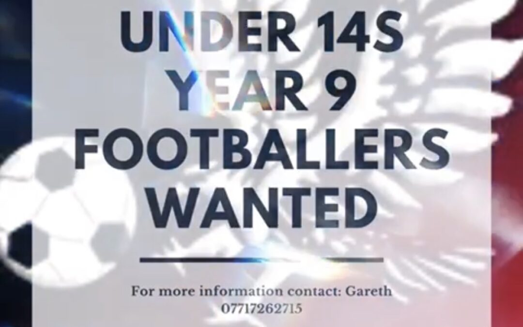 U14's Recruitment for 2020/21